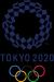 奧運會男子籃球錦標賽