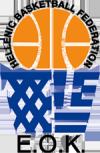 그리스 농구 컵