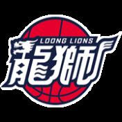 Guangzhou Loong Lions