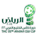 Under 19 Gulf Cup of Nations