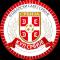 塞爾維亞甲級聯賽
