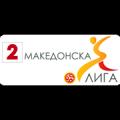 North Macedonia Second Football League