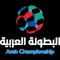 Arab Cup U-17