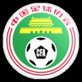 China National Games - U16 Football