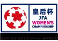 Japan Women Empresss Cup