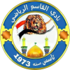 Al Qasim Sport Club