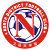 North District FC