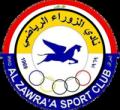 Ал Заура
