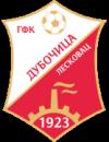 FK Dubocica