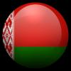 白俄羅斯女足