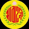 Chittagong Abahani