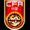 ChinaU20