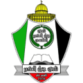 Jabal Al Mukaber