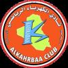 알 카라바