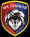 FC Tambov Youth