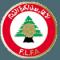 Lebanon Futsal