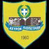 Ahironas Liopetriou