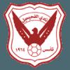 Al Fahaheel SC