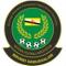 Бруней U23