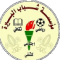 Аль-Бира