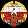 FC Artsakh