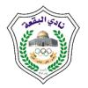 Al Baq