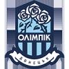 Olimpic Donetsk
