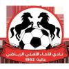 Al Akhaahli Alay