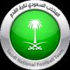 Saudi Arabia Futsal
