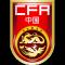China U16