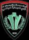 Ал Дивания