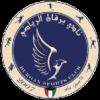 Burgan SC