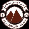 Al-Jabalain