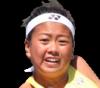 Hina Inoue