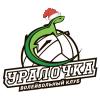 Uralochka-NTMK 2 W